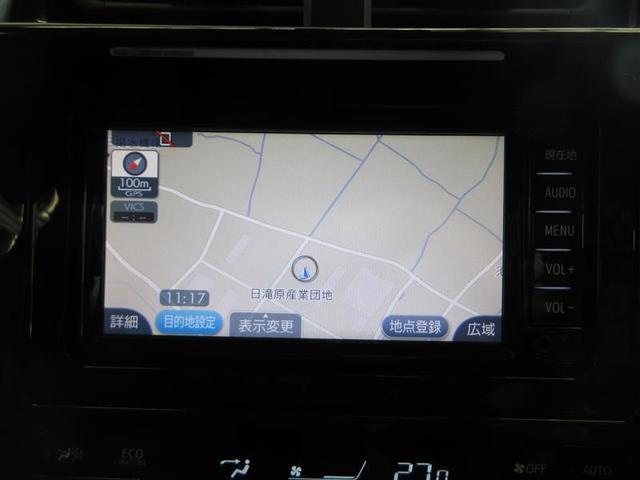 Sセーフティプラス ツートーン 4WD ワンセグ メモリーナビ ミュージックプレイヤー接続可 バックカメラ 衝突被害軽減システム ETC LEDヘッドランプ ワンオーナー 記録簿(8枚目)