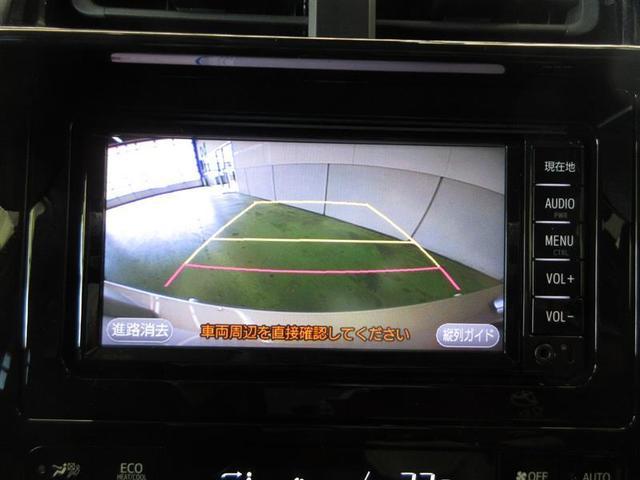 Sセーフティプラス ツートーン 4WD ワンセグ メモリーナビ ミュージックプレイヤー接続可 バックカメラ 衝突被害軽減システム ETC LEDヘッドランプ ワンオーナー 記録簿(9枚目)