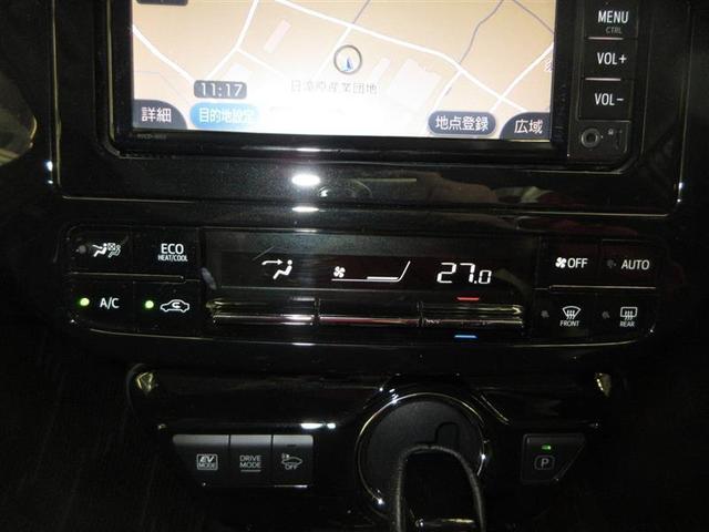 Sセーフティプラス ツートーン 4WD ワンセグ メモリーナビ ミュージックプレイヤー接続可 バックカメラ 衝突被害軽減システム ETC LEDヘッドランプ ワンオーナー 記録簿(10枚目)