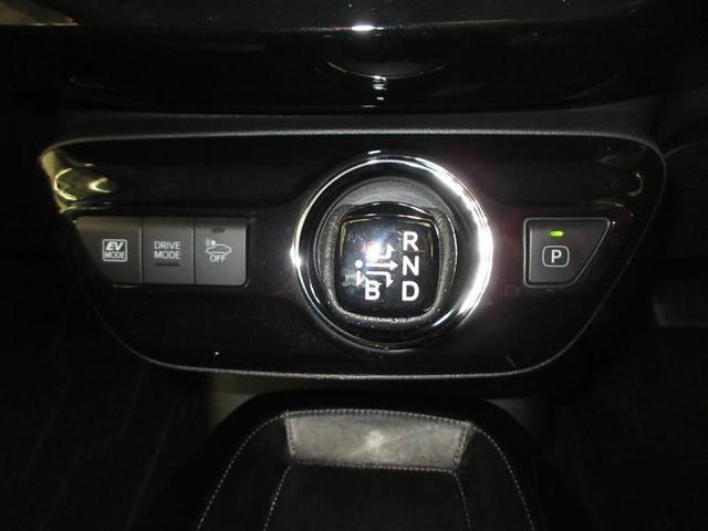 Sセーフティプラス ツートーン 4WD ワンセグ メモリーナビ ミュージックプレイヤー接続可 バックカメラ 衝突被害軽減システム ETC LEDヘッドランプ ワンオーナー 記録簿(11枚目)