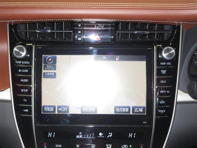 プレミアム フルセグ DVD再生 バックカメラ 衝突被害軽減システム ETC LEDヘッドランプ 記録簿 アイドリングストップ(7枚目)