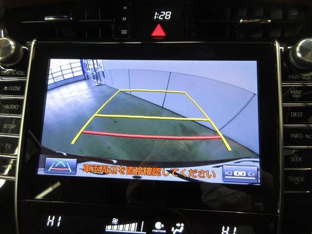 プレミアム フルセグ DVD再生 バックカメラ 衝突被害軽減システム ETC LEDヘッドランプ 記録簿 アイドリングストップ(8枚目)
