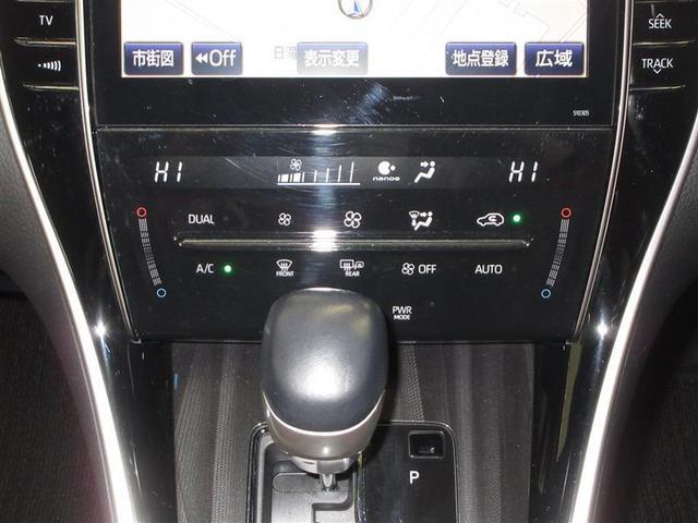 プレミアム フルセグ DVD再生 バックカメラ 衝突被害軽減システム ETC LEDヘッドランプ 記録簿 アイドリングストップ(9枚目)