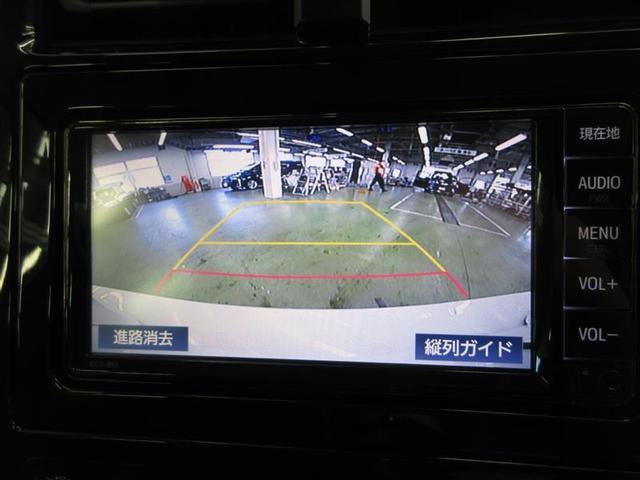 S ワンセグ メモリーナビ ミュージックプレイヤー接続可 バックカメラ 衝突被害軽減システム ETC LEDヘッドランプ(8枚目)