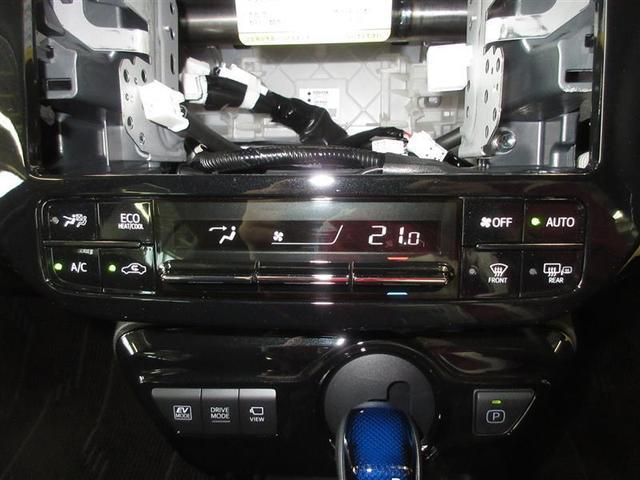 S バックカメラ 衝突被害軽減システム LEDヘッドランプ(9枚目)