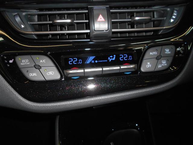 トヨタ C-HR G-T 4WD 1年間走行無制限保証