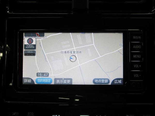 トヨタ プリウス Sセーフティプラス 4WD 1年間走行無制限保証