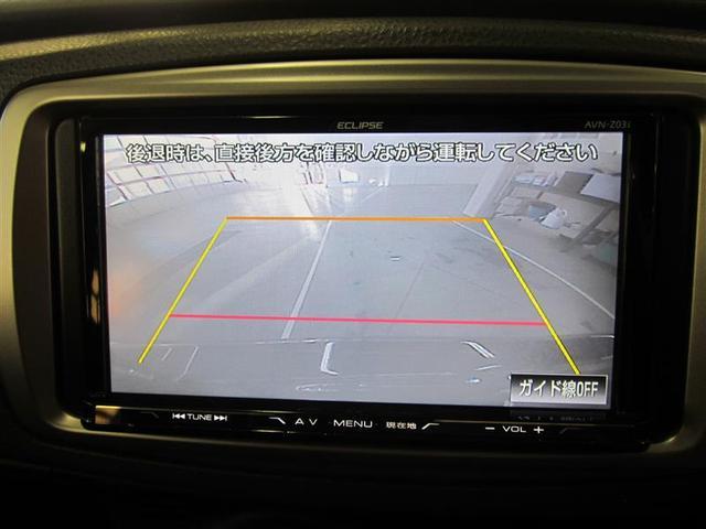 トヨタ ヴィッツ F スマイルエディション 1年間走行無制限保証
