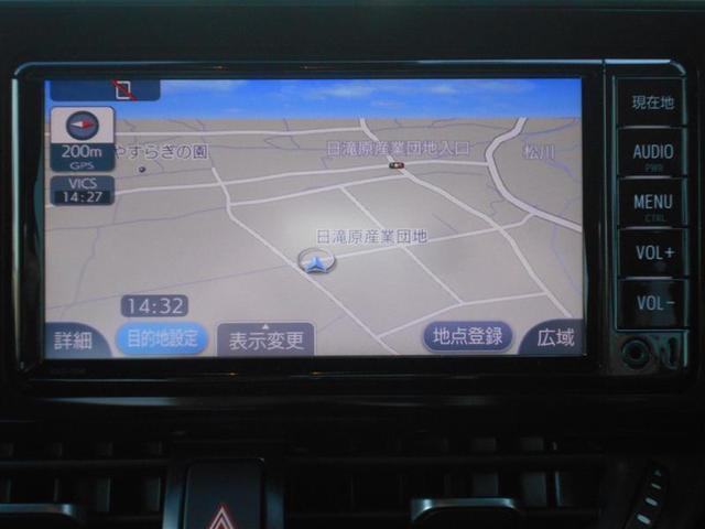 S LEDエディション 1年間走行無制限保証(8枚目)