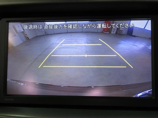 カスタム X 4WD 1年間走行無制限保証(9枚目)