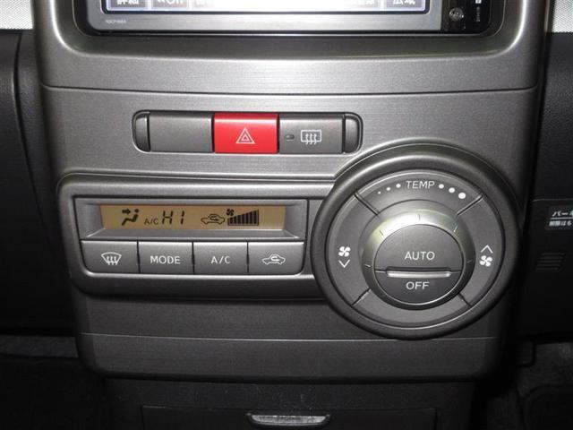 カスタム X 4WD 1年間走行無制限保証(10枚目)