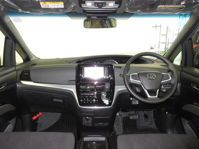 アエラス 4WD 2年間走行無制限保証(5枚目)
