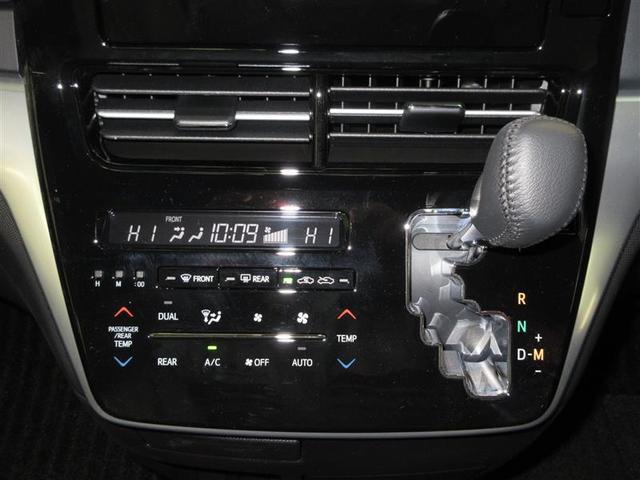 アエラス 4WD 2年間走行無制限保証(9枚目)