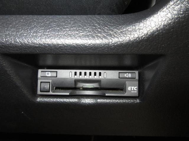 150X Sパッケージ 4WD 1年間走行無制限保証(14枚目)