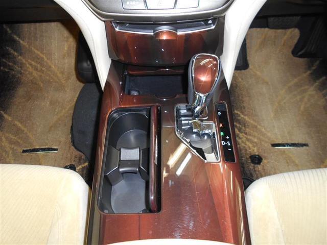 トヨタ クラウンハイブリッド ロイヤルサルーン Four 4WD 1年間走行無制限保証