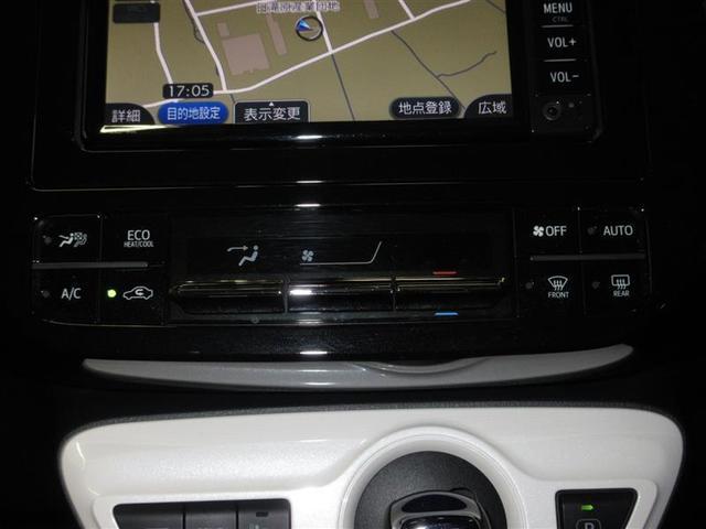 細かな温度調整で燃費も向上させる、フルオートエアコンです。