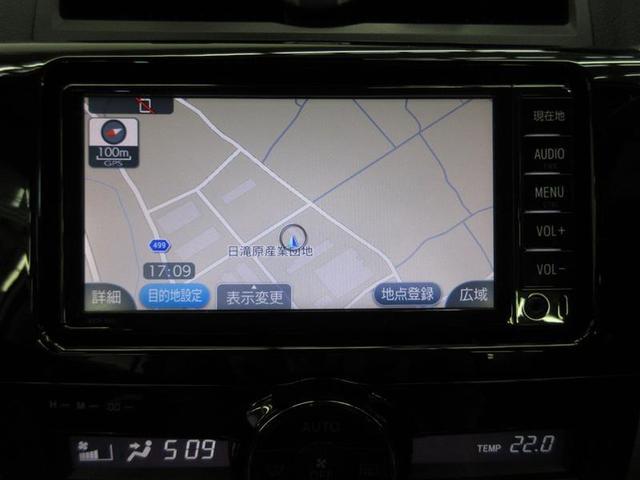 A18 Gパッケージ 4WD 1年間走行無制限保証(8枚目)