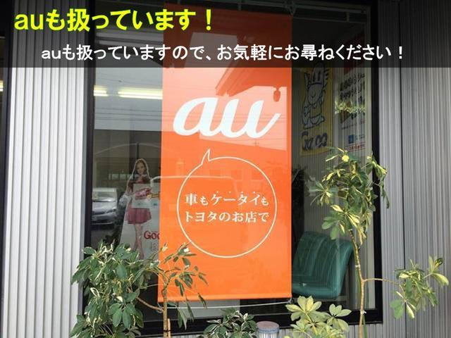 「日産」「モコ」「コンパクトカー」「長野県」の中古車34