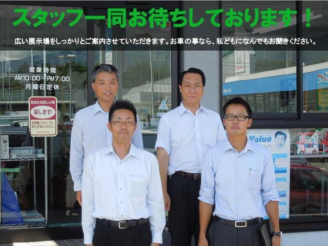 「日産」「モコ」「コンパクトカー」「長野県」の中古車37