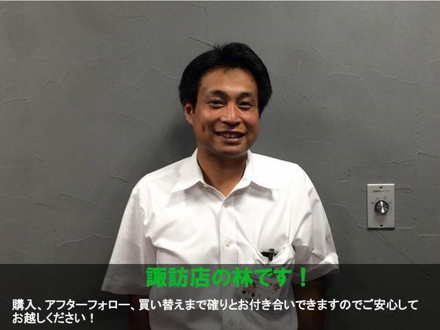 「日産」「モコ」「コンパクトカー」「長野県」の中古車45