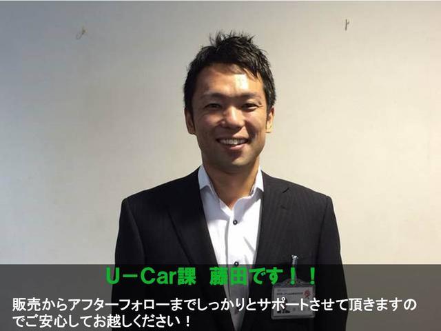 「日産」「モコ」「コンパクトカー」「長野県」の中古車49