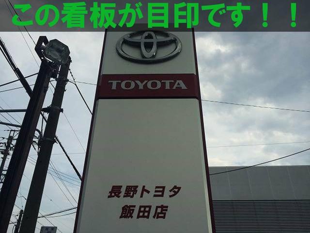 「トヨタ」「シエンタ」「ミニバン・ワンボックス」「長野県」の中古車58