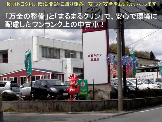 「トヨタ」「シエンタ」「ミニバン・ワンボックス」「長野県」の中古車59