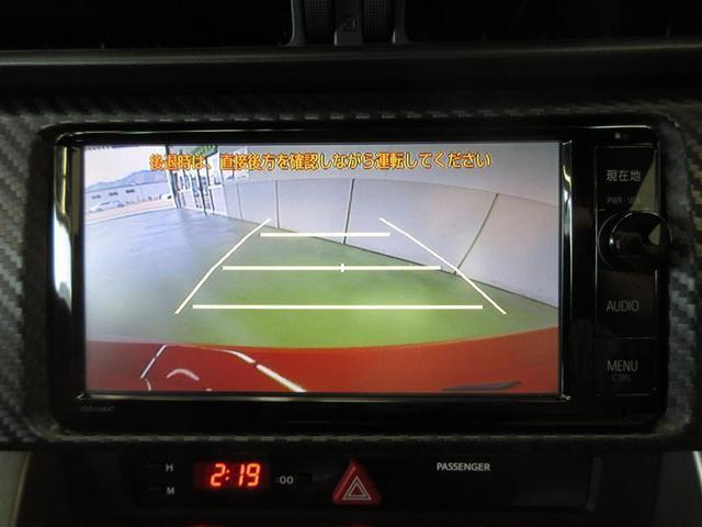 「トヨタ」「86」「クーペ」「長野県」の中古車9
