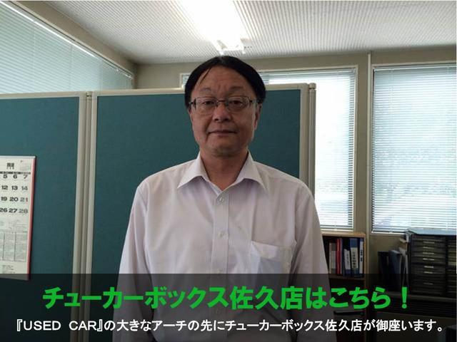 「トヨタ」「86」「クーペ」「長野県」の中古車39