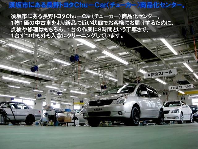 「トヨタ」「クラウンハイブリッド」「セダン」「長野県」の中古車24