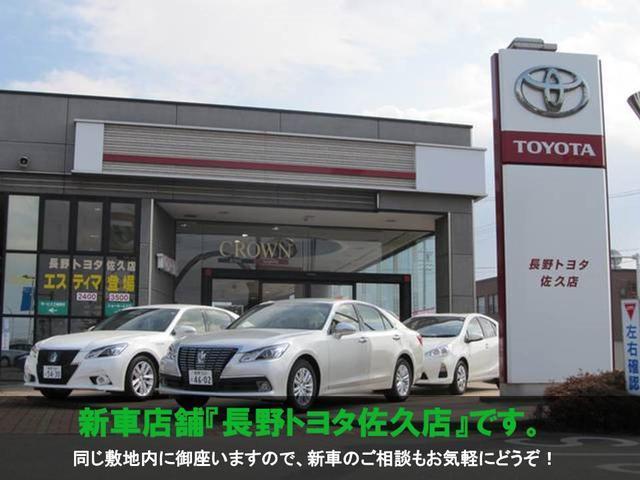 「トヨタ」「カローラツーリング」「ステーションワゴン」「長野県」の中古車34