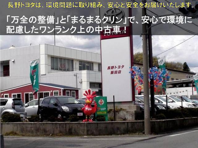 「トヨタ」「カローラツーリング」「ステーションワゴン」「長野県」の中古車49
