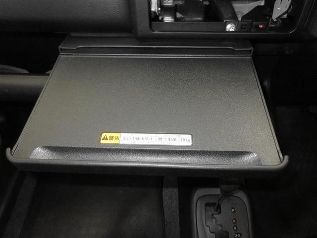 UL-X 4WD 衝突被害軽減システム(12枚目)