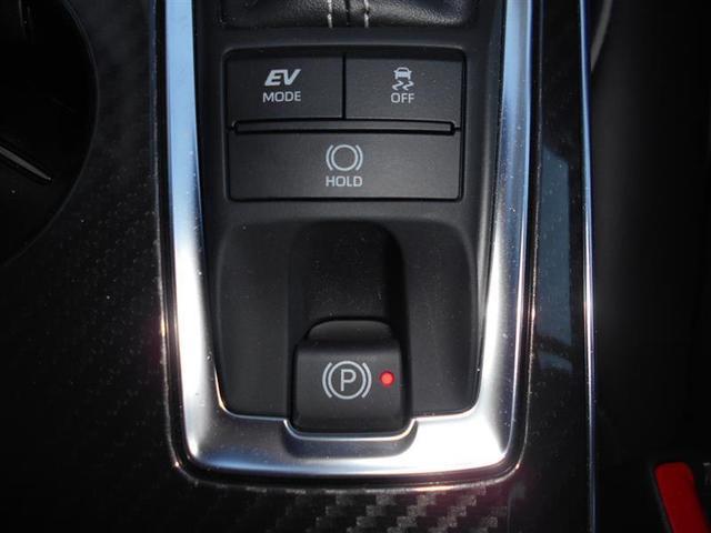 RS Four 4WD 2年間走行無制限保証(13枚目)