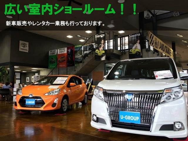 「トヨタ」「ヴィッツ」「コンパクトカー」「長野県」の中古車48