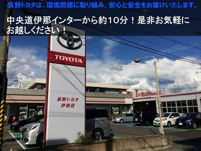 「トヨタ」「ヴィッツ」「コンパクトカー」「長野県」の中古車53