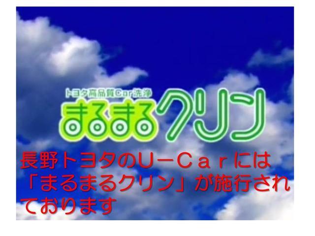 「トヨタ」「ヴィッツ」「コンパクトカー」「長野県」の中古車61
