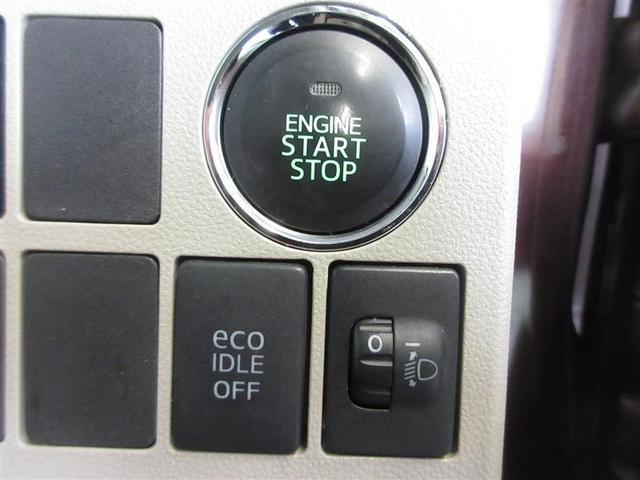 燃費の改善に効果を発揮する、アイドリングストップ装置、エコアイドル。