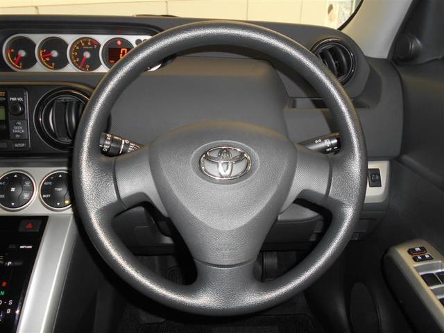 トヨタ カローラルミオン 1.5G 1年間走行無制限保証