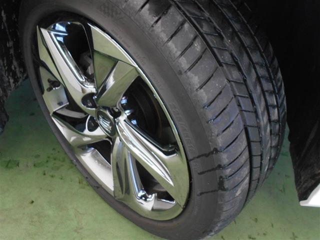RSアドバンス Four 4WD 2年間走行無制限保証(19枚目)