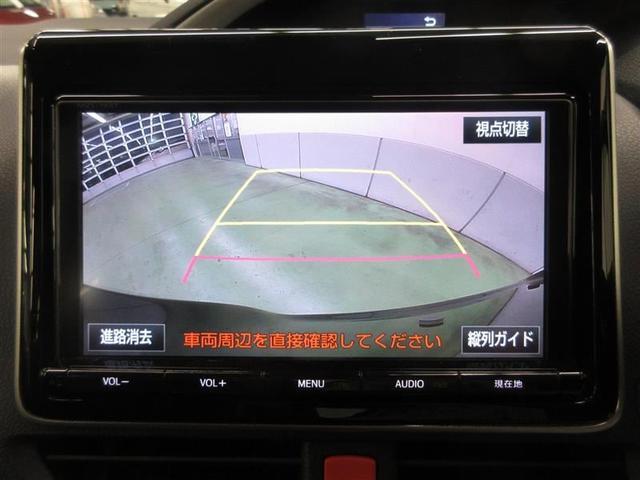 ZS 煌II 4WD 1年間走行無制限保証(9枚目)