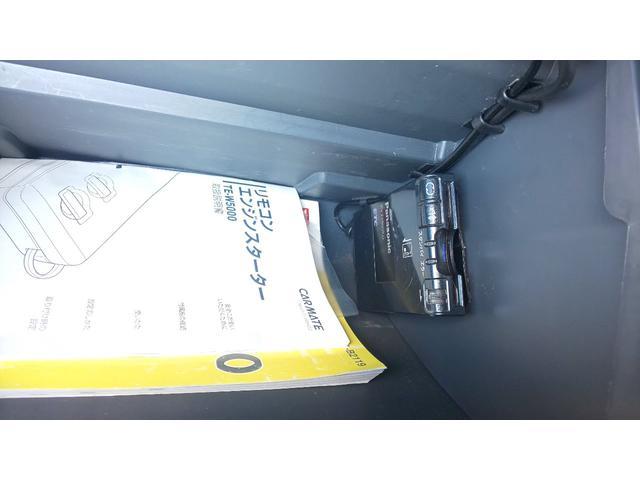 カスタムXリミテッド HDDナビ ETC パワースライドドア スマートキー(26枚目)