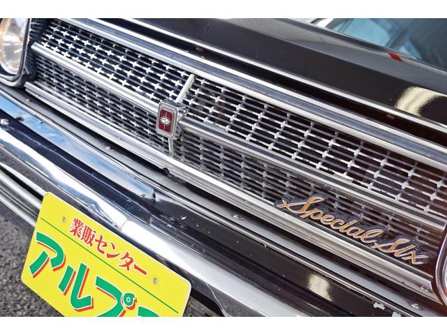 「日産」「セドリック」「セダン」「長野県」の中古車29