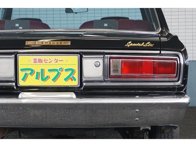 「日産」「セドリック」「セダン」「長野県」の中古車47
