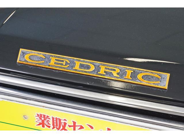 「日産」「セドリック」「セダン」「長野県」の中古車49