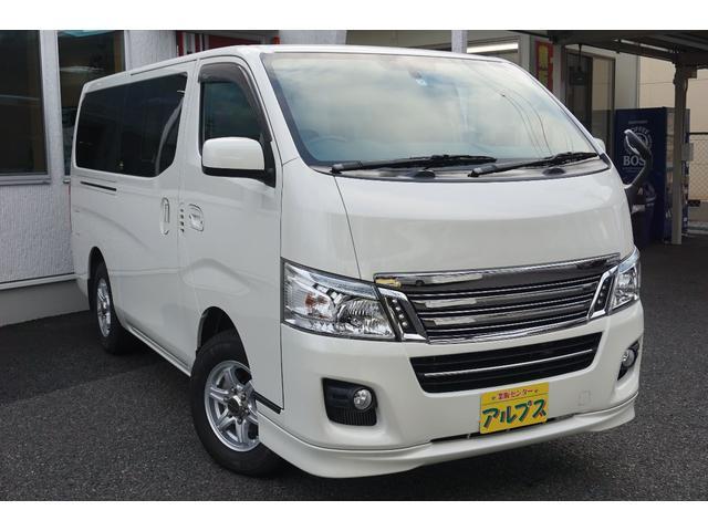 「日産」「NV350キャラバン」「その他」「長野県」の中古車8