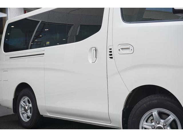 「日産」「NV350キャラバン」「その他」「長野県」の中古車9