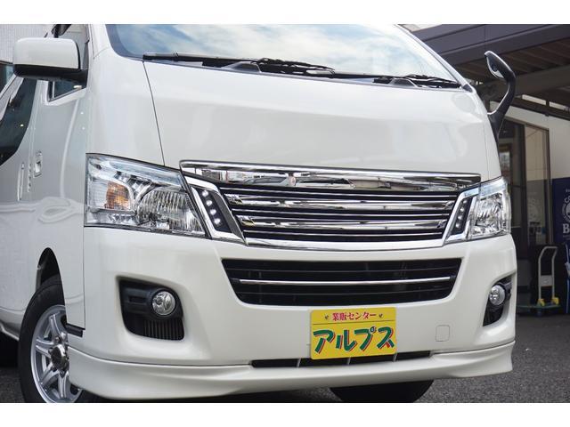 「日産」「NV350キャラバン」「その他」「長野県」の中古車11