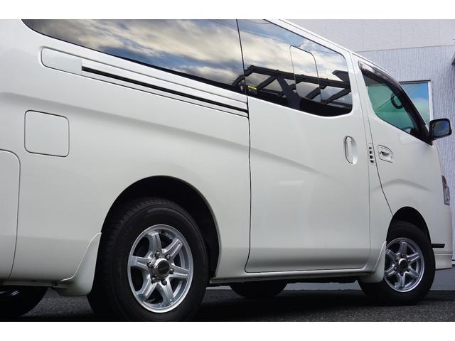 「日産」「NV350キャラバン」「その他」「長野県」の中古車16