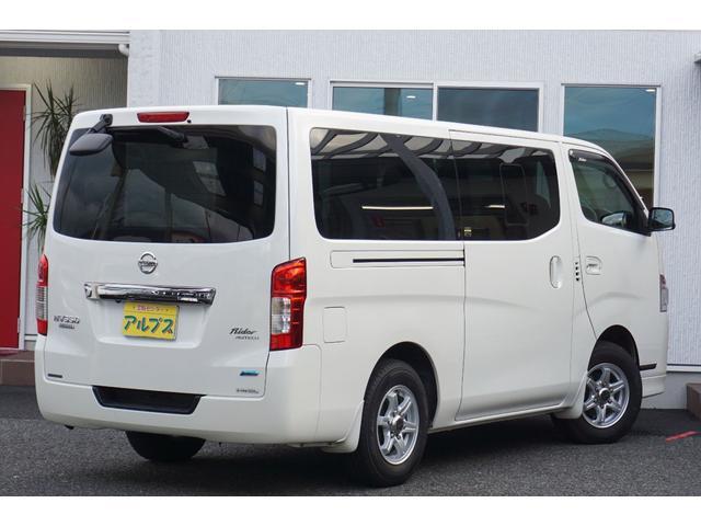 「日産」「NV350キャラバン」「その他」「長野県」の中古車17